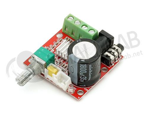 mini amplificateur audio stereo smallcab votre arcade shop. Black Bedroom Furniture Sets. Home Design Ideas