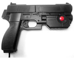 AimTrak Light Gun with recoil - black