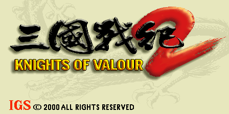 Knights Of Valour 2